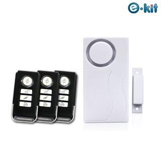 【e-Kit 逸奇】門窗防盜警報器+緊急警報鈴+迎賓門鈴 一對三遙控器(KS-SF03C)