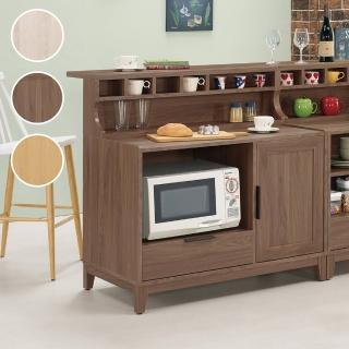 Bernice-諾文3.3尺中島型吧台桌/餐櫃(三色可選)