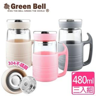 【GREEN BELL 綠貝】沁新辦公玻璃杯480ml(買二送一)