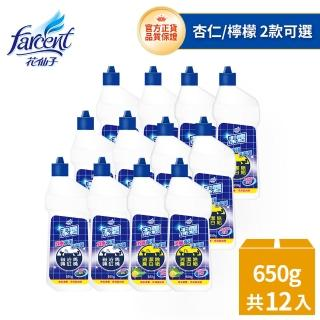 【潔霜】潔霜-S浴廁清潔劑-強效抗菌配方(650g-12入/箱-箱購)