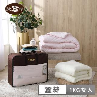 【岱妮蠶絲】天然特級100%長纖純蠶絲被-雙人1kg(EHR21301)