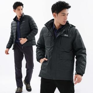 【遊遍天下】男款旗艦版二件式GlobeTex防水透濕外套+無縫JIS90拒水羽絨外套 25002黑灰(M-5L)