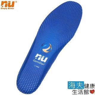 【恩悠數位x海夫】NU 3D 能量 足弓 腳正鞋墊-1 經典雙效減壓款