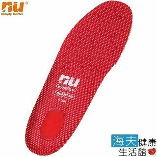 【恩悠數位x海夫】NU 3D 能量 足弓 腳正鞋墊-3 緩解足底筋膜款