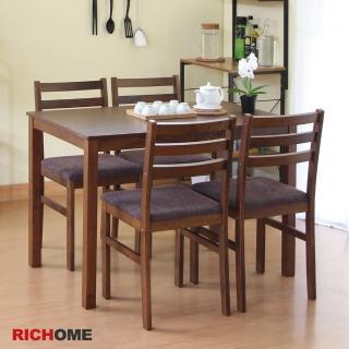 【RICHOME】日式餐桌椅組(1桌4椅)