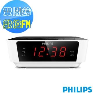【Philips 飛利浦】數位FM雙鬧鈴收音機(AJ3115)