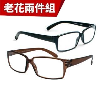 【KEL MODE】台灣製造 超輕量時尚中性款-方框老花眼鏡(#739咖+黑)