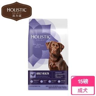 【鷹格活力滋】成犬雞肉-15磅(體態強化配方)