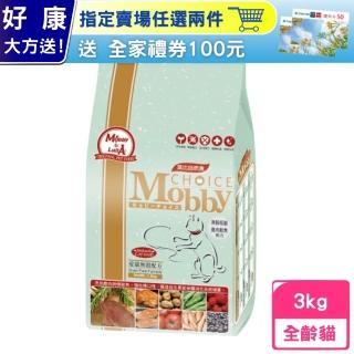 【Mobby 莫比】《鹿肉+鮭魚》愛貓無榖配方 貓糧 3kg(贈 外出試吃包*3)