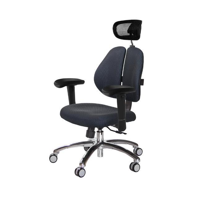 【吉加吉】雙背涼感 電腦椅 升降滑面扶手(TW-2995LUA6)