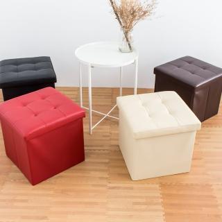 55L皮革素面摺疊收納沙發椅 收納箱 收納盒 置物桶 折疊收納凳 矮凳 穿鞋凳 38x38x38CM