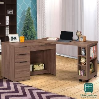 【Hampton 漢汀堡】戈登4尺多功能書桌(書桌/桌子/可拉伸)