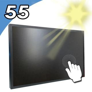 【Nextech】I系列 55吋-室外型 紅外線觸控螢幕(高亮度 2500nits)