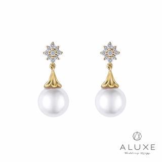 【ALUXE亞立詩】日本AKOYA 7-7.5mm 珍珠美鑽耳環