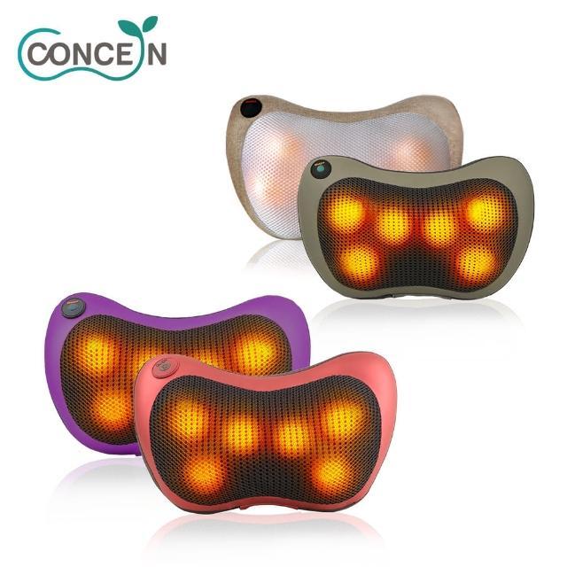 【Concern 康生】輕巧進化版4D摩力紓壓揉捏溫熱按摩枕/玫瑰紅(進化版6顆按摩頭)