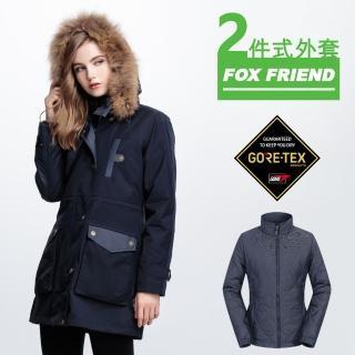 【FOX FRIEND 狐友】GORE-TEX+撥水羽絨 公主裙長大衣 二合一外套(1142)