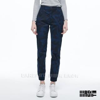 【EAR EAST】女款 彈性束口休閒褲(迷彩藍)