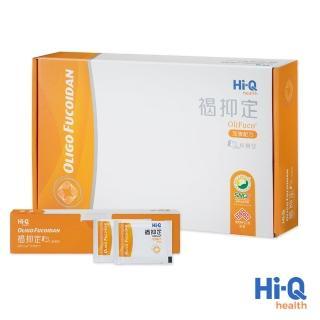 【FucoHiQ-褐抑定】加強配方-小分子褐藻醣膠(粉劑裝禮盒)