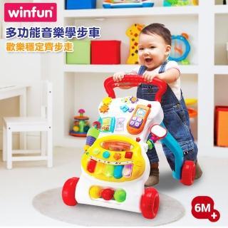 【WinFun】多功能音樂學步車