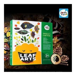 【西班牙 JOANMIRO】兒童創意繪畫系列-樹葉彩繪
