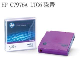 【HP】LTO-6 磁帶 C7976A 一盒五卷