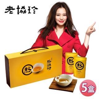 【80年老字號 老協珍】熬雞精常溫禮盒14入(42ml/入)X5盒★年節禮盒
