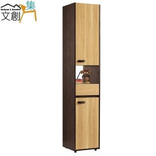 【文創集】路希亞    時尚1.3尺雙色隔間櫃/玄關櫃