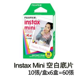 【FUJIFILM 富士】instax mini 空白底片(5入組)