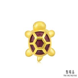 【點睛品】Charme 幸福平安龜 黃金串珠