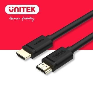 【UNITEK】1.4版HDMI高畫質數位傳輸線5M Y-C140M(HDMI)