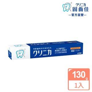 【LION 獅王】日本獅王固齒佳牙膏(130g)