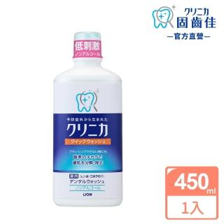 【LION 獅王】日本獅王固齒佳酵素漱口水(450ml)