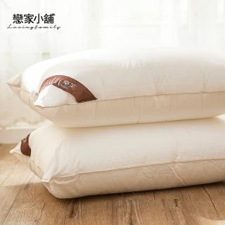 【戀家小舖】台灣製可水洗防蹣枕頭2入 可放洗衣機洗(限量30組)
