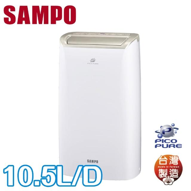 【SAMPO 聲寶】10.5公升PICO PURE空氣清淨除濕機(AD-W720P)