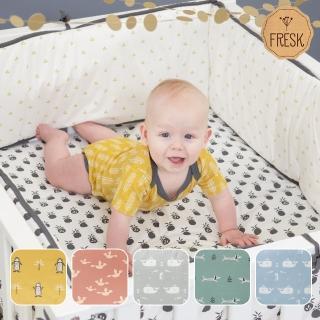 【FRESK】有機棉嬰兒防撞半床圍(多種款式)
