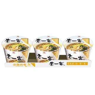 【來一客】來一客京燉肉骨風味3入/組
