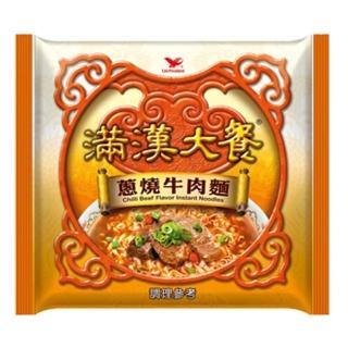 【滿漢大餐】滿漢大餐蔥燒牛肉麵袋12入/箱(蔥燒提味 香辣濃郁)