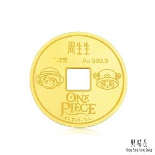 【Emphasis 點睛品】999.9純金 年年有餘壓歲錢 銅錢金幣