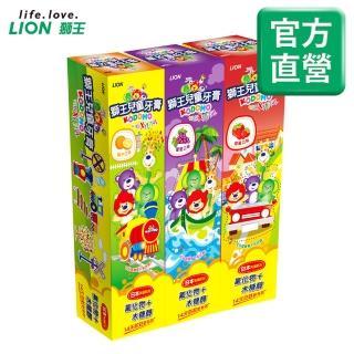 【LION 獅王】兒童牙膏3入(45gx3)