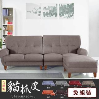 【IHouse】老富山 耐磨貓抓皮L型沙發
