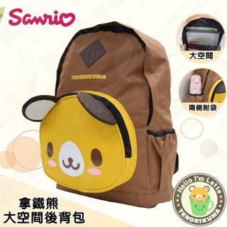 【TENORIKUMA】三麗鷗拿鐵熊 大空間 輕量款雙肩後背包 外出包 旅行背包(咖啡色)