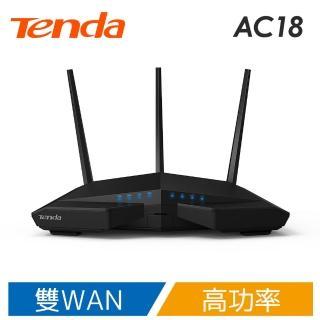【Tenda 騰達】AC18 AC 1900M 超競速雙頻無線路由器(博通Cortex A9 雙核! 雙頻! 雙WAN!)