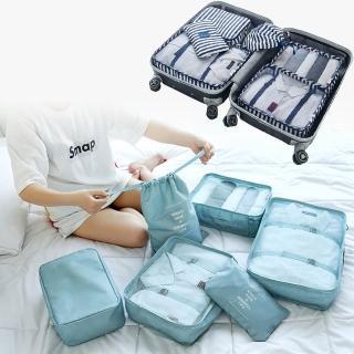 【TD樂活】韓版DINIWELL 輕便旅行收納組 6件套組 防潑水旅行收納袋(旅行收納組)
