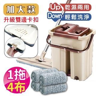 【SINEW】韓國熱銷-刮刮樂免沾手平板拖把水桶組(拖把桿X1+拖把布X2+兩用去汙水桶X1)