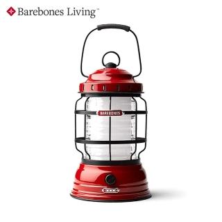 【Barebones】手提營燈Forest LIV(營燈、燈具、USB充電)