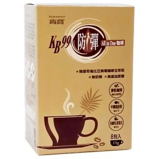 KANBOO- 防彈咖啡限時組(加一元多二件)