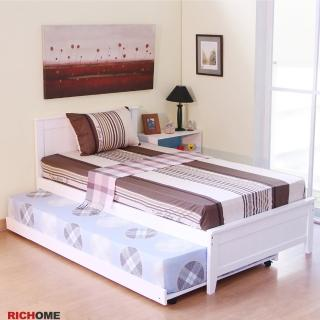 【RICHOME】北歐浪漫環保簡約橡膠木子母床/看護床/長照床(2色)