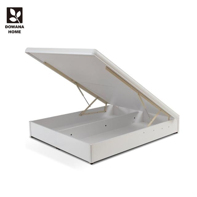 【LOHA】原創簡約5尺標準掀床-白色/