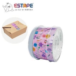 【ESTAPE】抽取式封口OPP易撕貼|呷奔系列.鍋碗瓢盆(黏貼/包裝/裝飾/貼紙/標籤/野餐/露營)