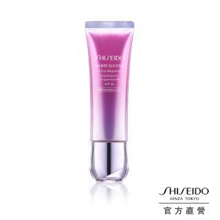 【Shiseido 資生堂國際櫃】美透白 雙核晶白明肌乳 50mL